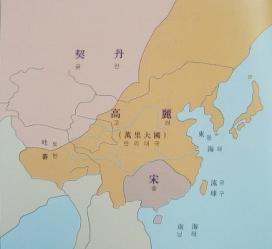 韓國繪製的南宋地圖